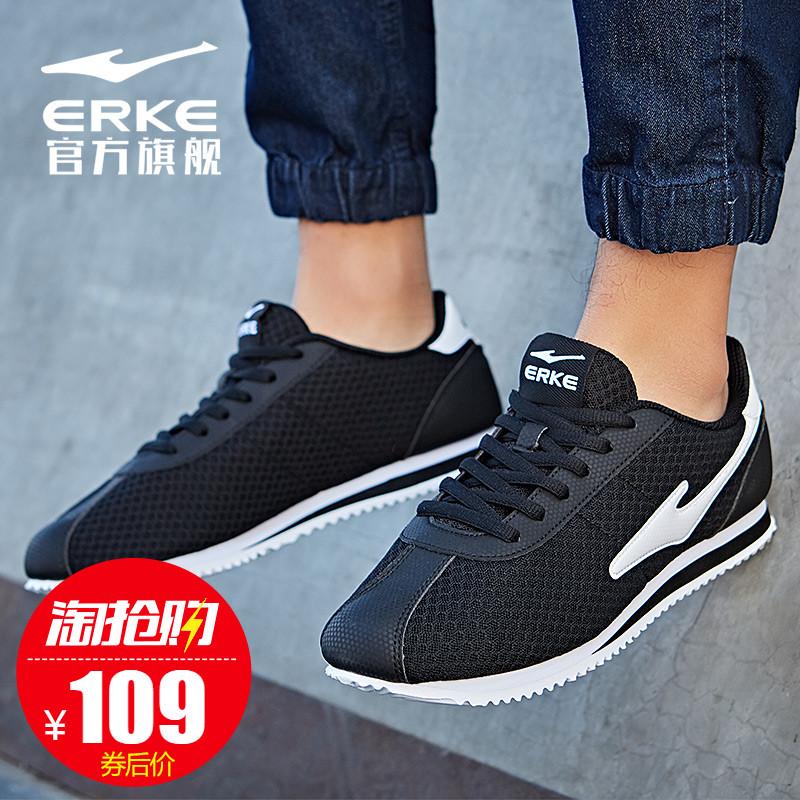鸿星尔克男鞋女鞋2020春季新款透气正品红阿甘鞋子休闲鞋运动鞋男
