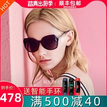 Tyrannosaurus Sunglasses female anti UV RETRO SUNGLASSES big face round face thin polarized 2020 new Korean Trend
