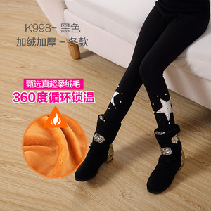 Girls plus velvet leggings autumn and winter children's thick warm feet boots pants children's one fleece pants to wear