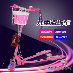 Children's frog scooter three-wheeled scissor twisting swing pedal child flashing wheel vitality car 3-14 years old toy