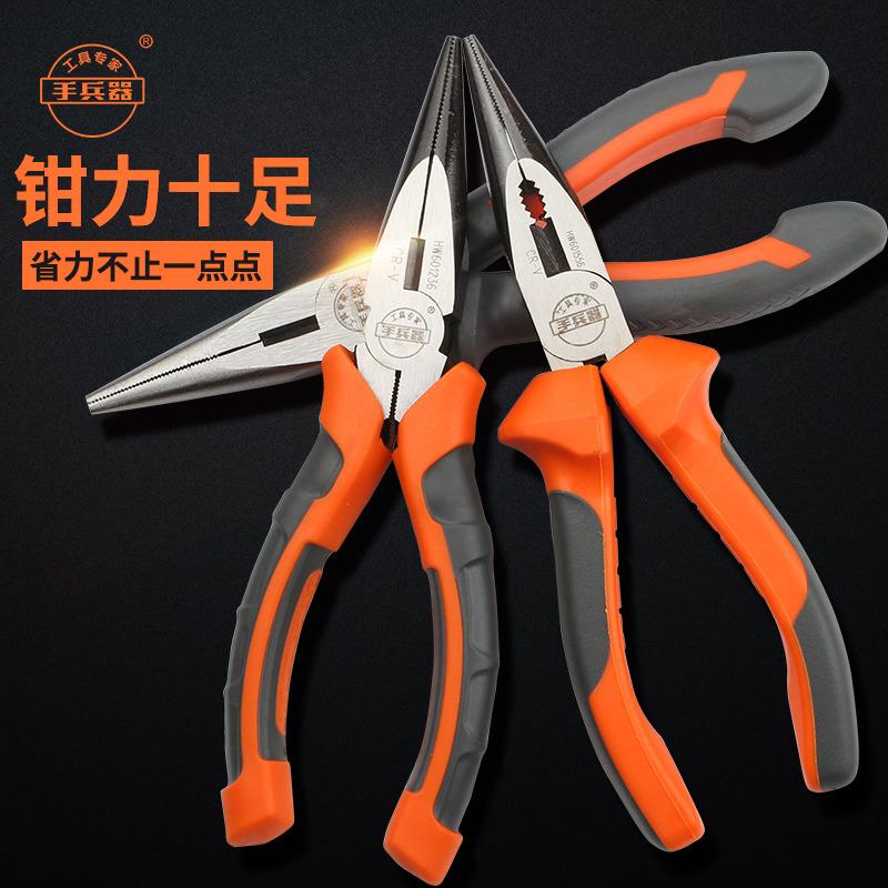 手兵器五金工具尖嘴钳子6寸8寸多功能手工钳子尖头钳电工钳小钳子