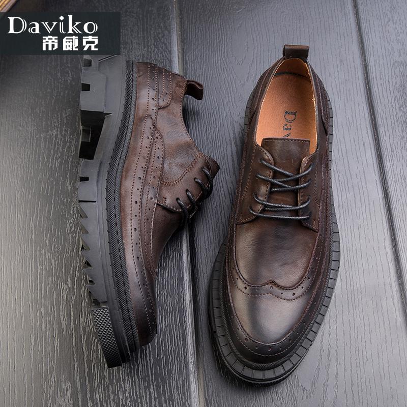 点击查看商品:布洛克男鞋真皮复古英伦风小皮鞋韩版商务正装休闲厚底增高潮鞋子