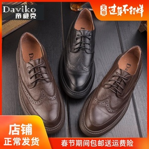 Brock men's shoes leather British style small leather shoes Korean casual retro men's business dress tide shoes winter