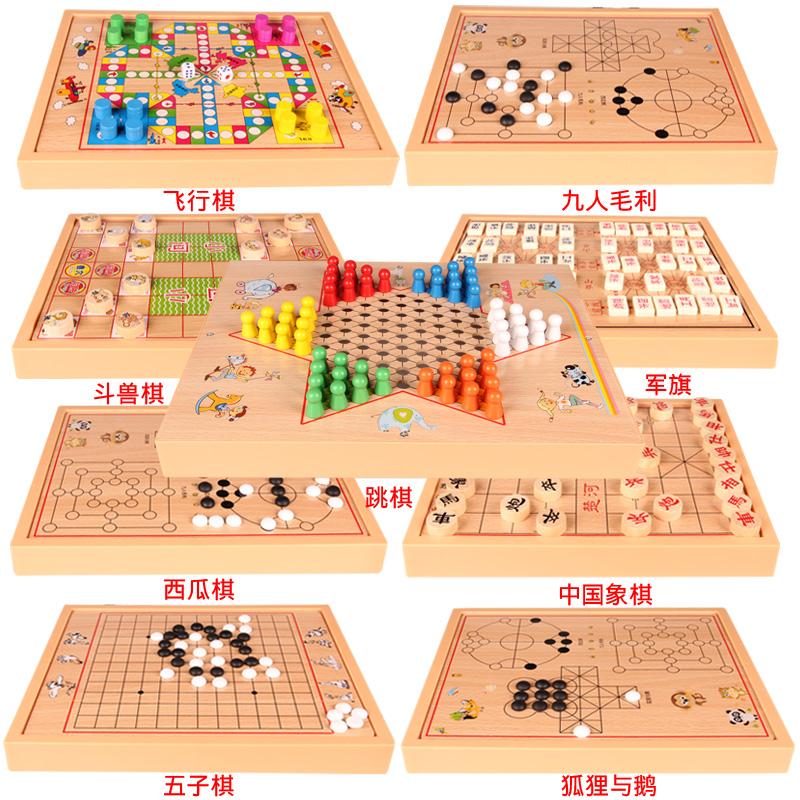 跳棋 飞行棋五子棋斗兽棋桌面游戏多功能棋儿童学生益智木制玩具