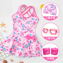 Children's swimming suit girls Korean version of the one-piece princess skirt baby cute swimming suit girls students soak in hot spring swimming suit