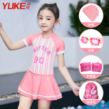 Children's swimming suit, girl's skirt, small, medium and big children, cute Korean princess, baby girl, sunscreen swimming equipment