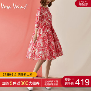 Western style age reduction small doll dress 2020 spring new loose was thin seven-point sleeves printed dress women