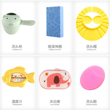 Bath bath, baby bath, SpongeBob SquarePants shampoo, brush, silica gel, bath, cotton, rubbing, lime, children's products, bath towel.