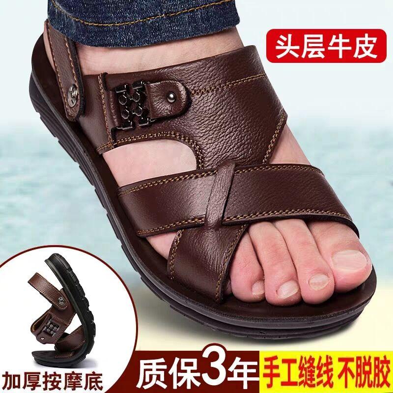 蒙奇羅歐真皮頭層牛皮男士涼鞋夏季2020新款休閑兩用外穿沙灘拖鞋