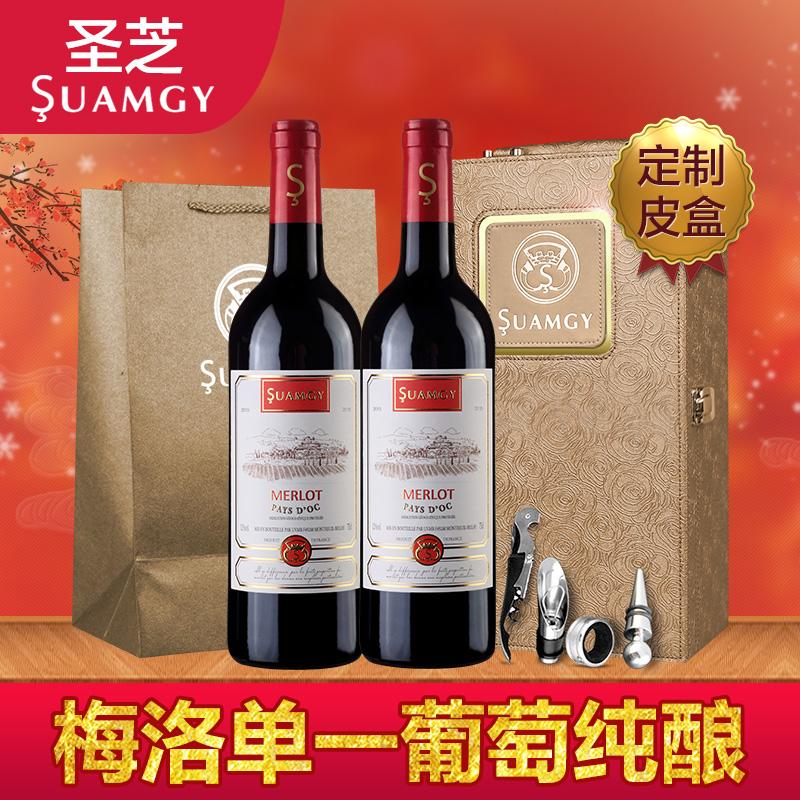 圣芝红酒 法国原装原瓶进口suamgy圣芝美乐梅洛干红葡萄酒类礼盒