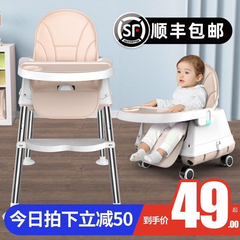 宝宝餐椅吃饭可折叠宝宝椅家用婴儿椅子多功能餐桌椅座椅儿童饭桌