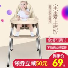 宝宝餐椅吃饭可折叠便携式宜家婴儿椅子多功能餐桌椅座椅bb餐椅