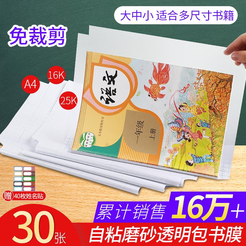 http://img.alicdn.com/bao/uploaded/i1/2104652441/O1CN01uZBMMq1Tu1KvF4bIO_!!0-item_pic.jpg