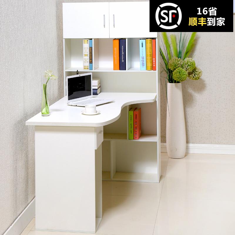 简约家用转角电脑桌台式书柜书架组合一体写字桌学生儿童书桌简易