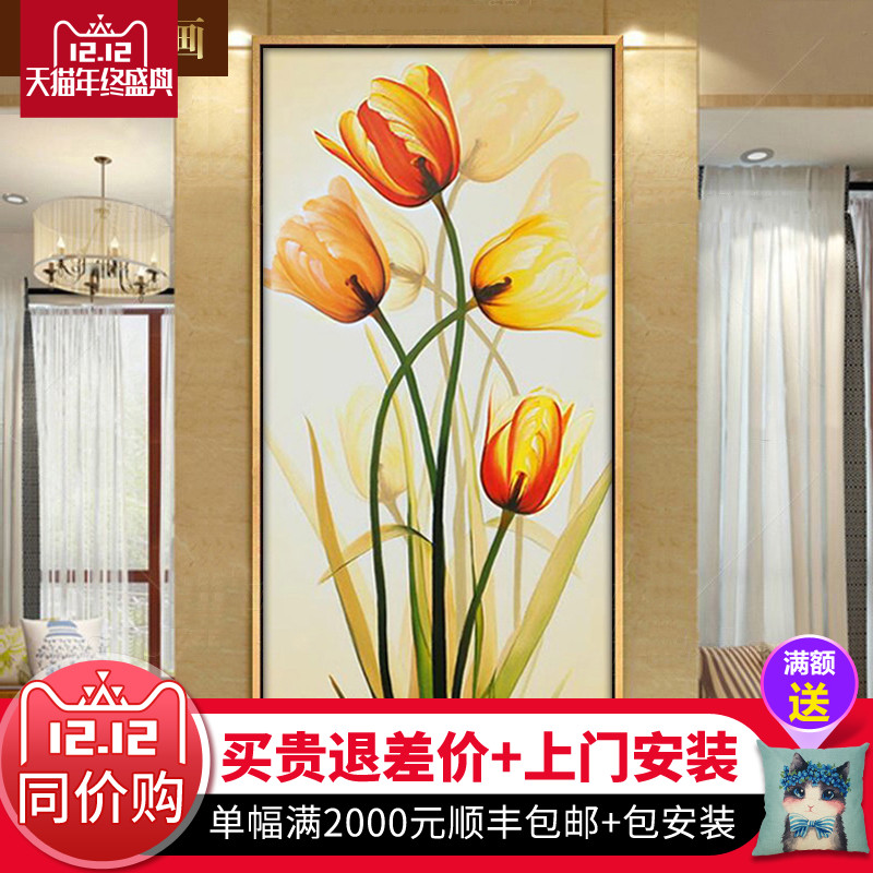 玄关装饰画 纯手绘油画 郁金香客厅走廊挂画过道壁画北欧现代简约