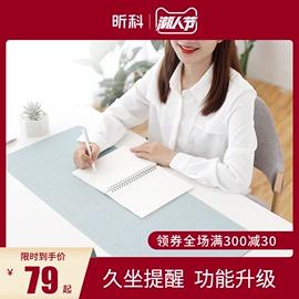 昕科暖桌垫鼠标垫加热桌垫保暖书写垫冬天桌上暖垫暖手发热桌垫