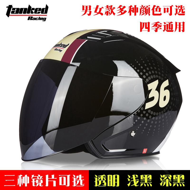 坦克摩托车头盔男电动踏板车半盔女四季半覆式冬季防雾蓝牙安全帽