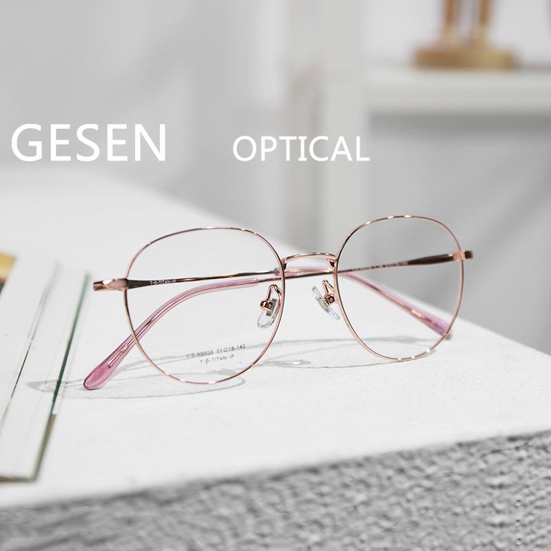 超轻纯钛韩版潮防蓝光全框男平光眼睛镜架女可配度数近视眼镜框圆