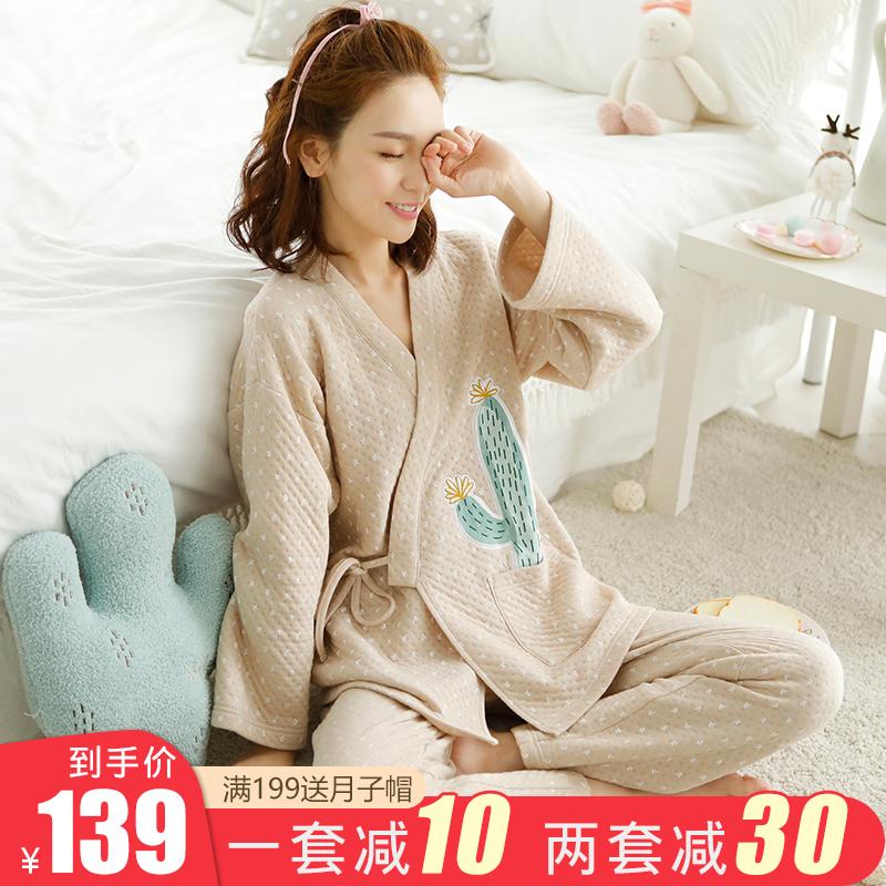富朵秋冬季夹棉月子服产后哺乳衣套装春秋长袖孕妇睡衣产妇喂奶衣