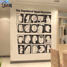 创意贴纸 墙贴个性脸谱im8厅墙纸自wj型背景墙壁装饰贴画纸