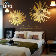 大型花朵贴纸 墙贴温馨卧室床头贴no13客厅沙yk墙壁装饰贴