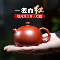 【畅陶】宜兴紫沙壶纯全手工李晓璐大红袍西施沏茶壶家用套装茶具