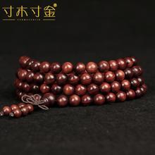 越南紫檀柳cu2链似海南an脸对眼民族风佛珠手串108颗情侣式