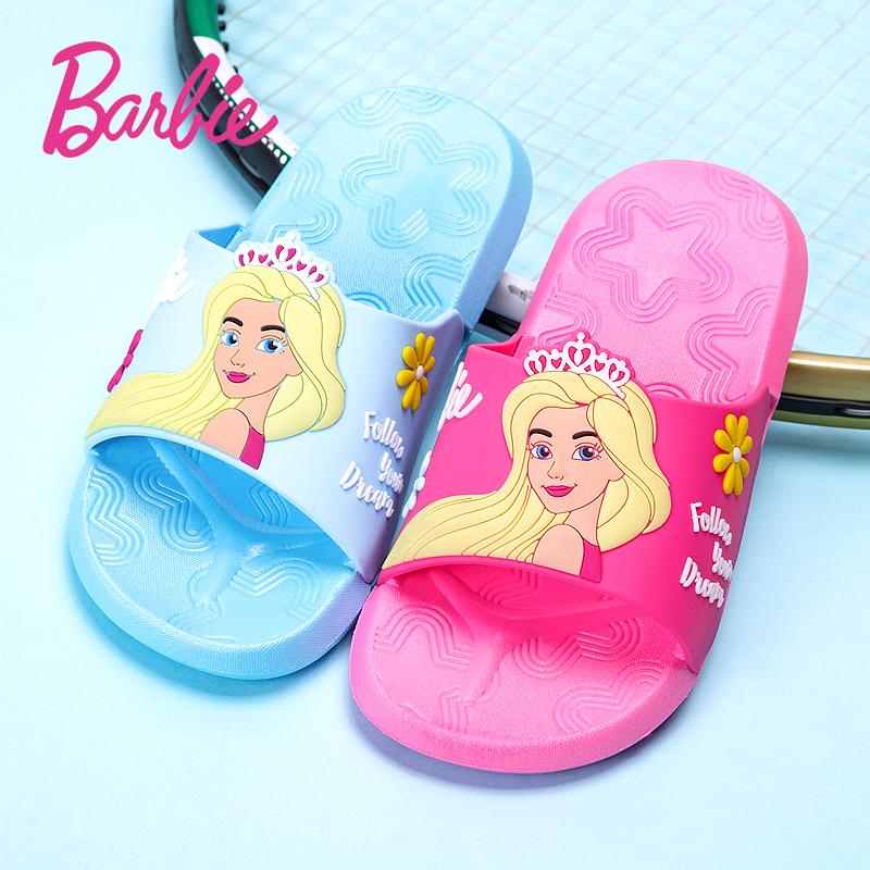 芭比公主鞋儿童拖鞋女童夏季家居小孩凉拖鞋防滑宝宝拖鞋室内小童