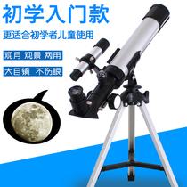 高清入门级儿童天文望远镜看星星专业级观星 高倍太空深空专业版m