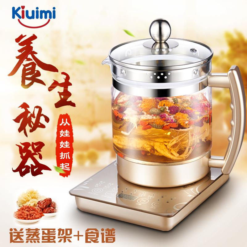 开优米宝宝养生壶全自动加厚玻璃烧水壶多功能电煮茶器健康养身壶