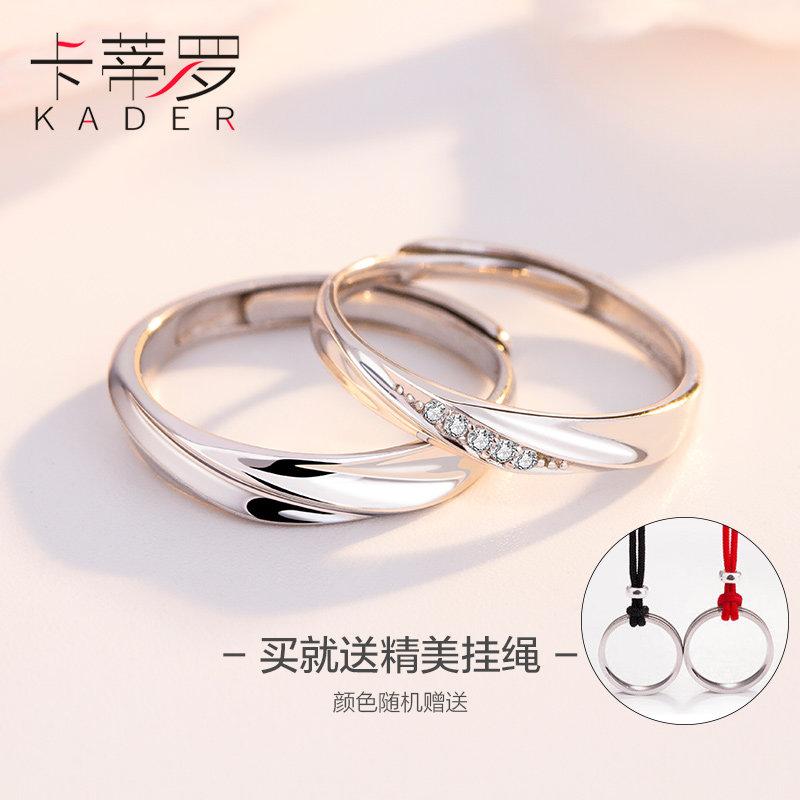 情侣戒指一对男女个性饰品纯银对戒女日韩学生简约活口刻字礼物