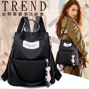 ins super fire anti-theft backpack women bag spring new 2019 fashion student wild back dual-use school bag