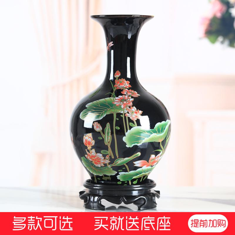 景德镇陶瓷花瓶创意中式家居客厅酒柜装饰品摆设插干花器桌面摆件