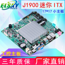 Industrial control motherboard J1900 four-core dual-port MINIITX industrial computer integrated advertising machine mini-motherboard