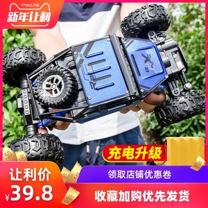 Hengde alloy four-wheel drive electric climbing car wireless charging high speed off-road remote control children's boys toys