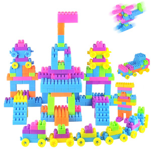 Children's large particles of plastic puzzle building blocks early childhood education puzzle assembling spell blocks 3-