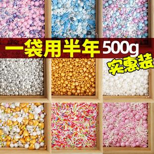 蛋糕装饰糖珠烘培可食用烘焙珍珠银珠糖果金色彩色白色彩针糖彩糖