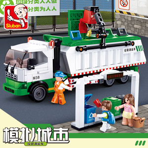 Xiaoluban building blocks legao toys garbage sorting car assembly children's puzzle spelling boy small particle car