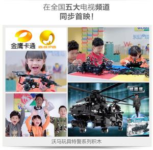 Compatible with Lego Warma block building children's SWAT plane car boy toy defenders combat command vehicle