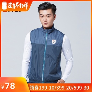 Spring and summer new golf clothing men's vest vest jacket cardigan outdoor leisure sports ball clothes