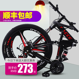 Mountain biking adult men and women racing off-road transmission one wheel double shock-absorbing student bicycle bike