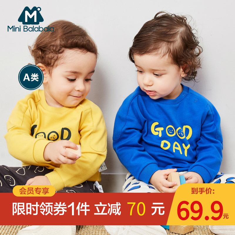 迷你巴拉巴拉儿童套装婴儿套头卫衣春装新款男女宝宝两件套衣服