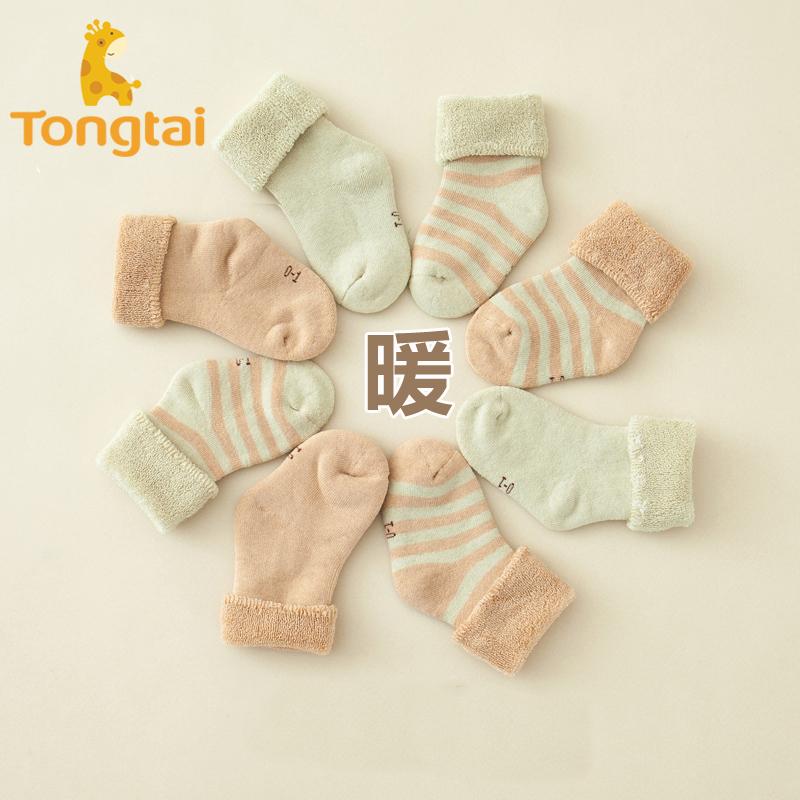 童泰婴儿袜子春夏0-3岁男女宝宝薄袜儿童袜春夏季新生儿袜