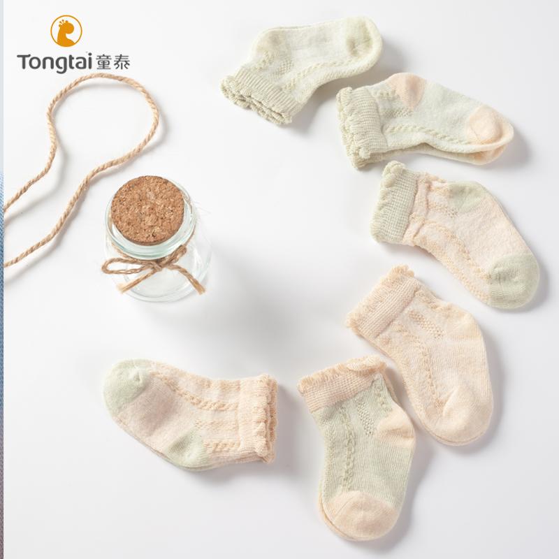 童泰彩棉夏季婴幼儿薄款袜子新生儿用品0-3月宝宝舒适袜子3双装
