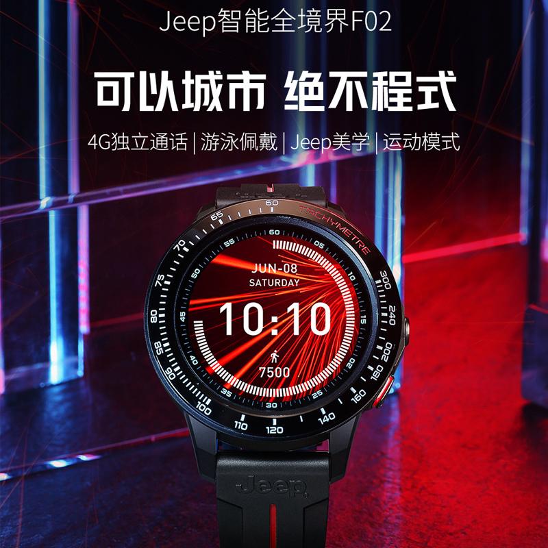 【新品上市】Jeep吉普4G全网通话智能表NFC游泳GPS双星定位快捷支付智能手环语音插卡手表男电话成人防水腕表