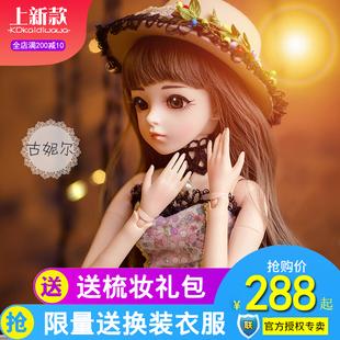 多丽丝凯蒂娃娃换装洋娃娃60厘米bjd女孩玩具仿真公主套装礼物