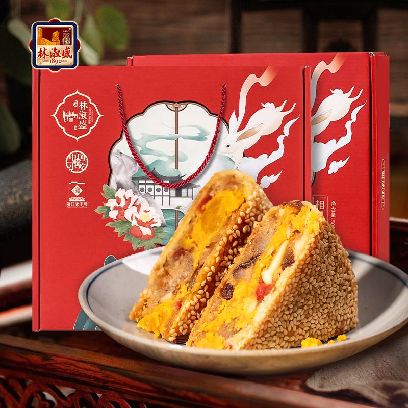 团购老式酥皮中秋网红大月饼