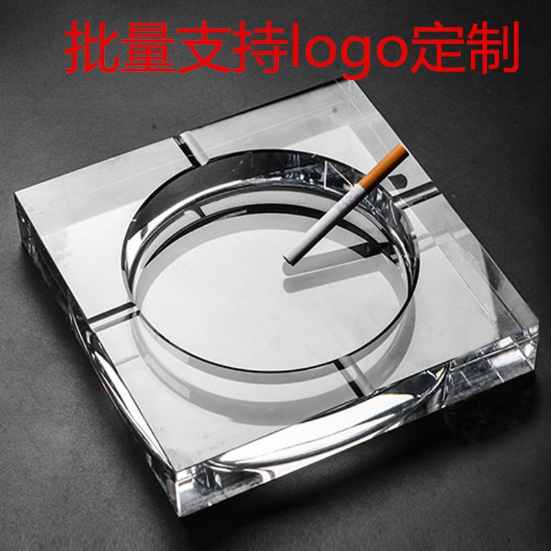 水晶玻璃烟灰缸 时尚新创意个性礼品 大码定制精品欧式客厅实用