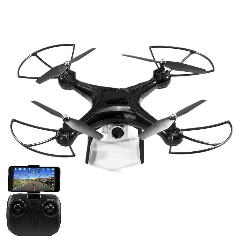 遥控飞机耐摔无人机航拍飞机四轴飞行器航模男孩儿童充电玩具电动