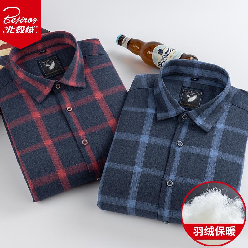 北极绒冬季羽绒保暖衬衫男长袖加绒加厚中年男士格子衬衣商务男装